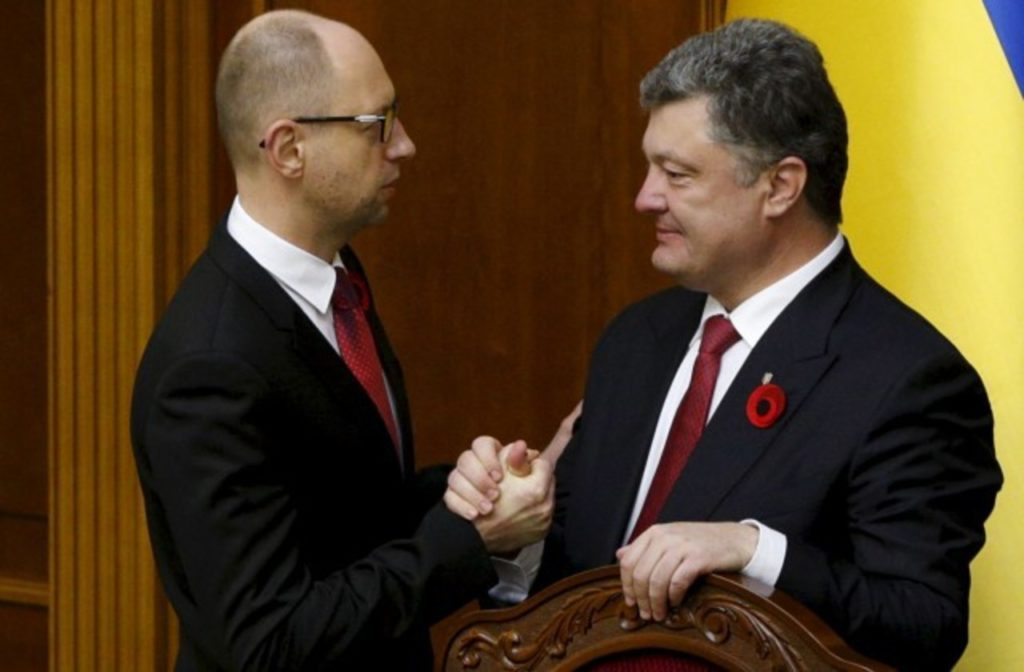 Порошенко і Яценюк