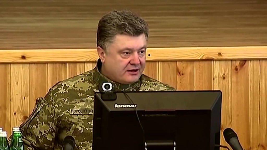 Порошенко стоїть за здачею Криму