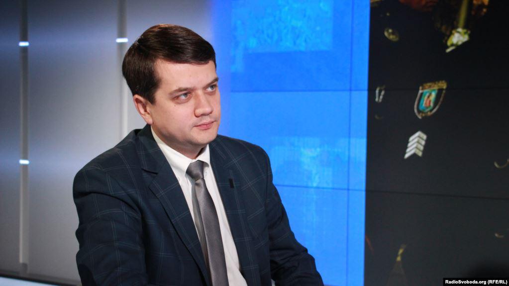 Стало відомо, яку посаду обійме Разумков у новому парламенті. Тимошенко теж знайшли місце