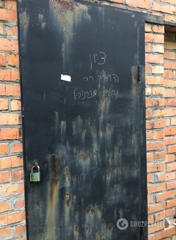 У Чорнобилі жили євреї, тут залишилися поховання, куди як в Умань, їздять паломники