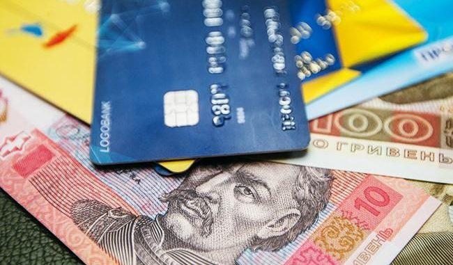 Реформа заробітної плати? До чого готуватися українцям
