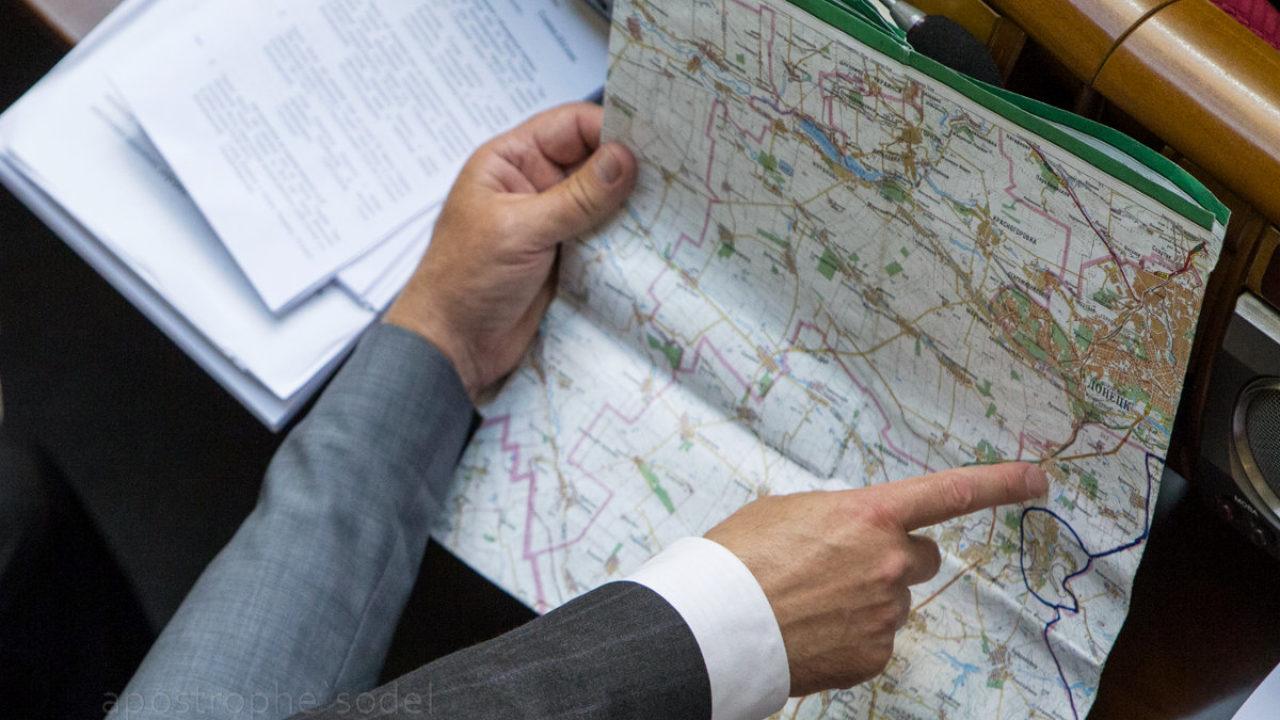 """Результат пошуку зображень за запитом """"У команді Зеленського планують провести адміністративну реформу: ліквідують райони"""""""