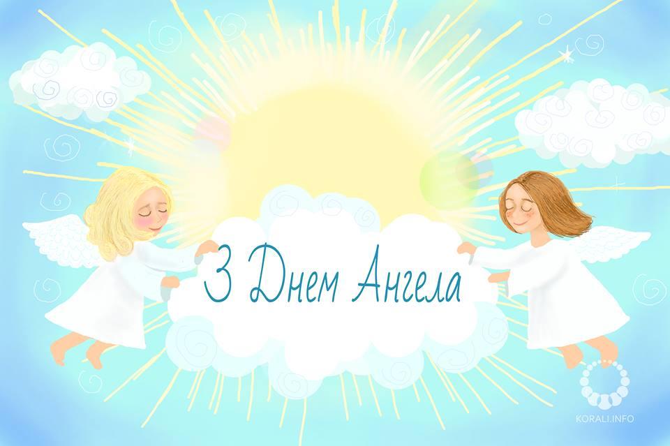"""Результат пошуку зображень за запитом """"6 липня – день ангела у Артема"""""""