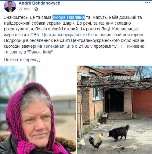 """Результат пошуку зображень за запитом """"щоб сплатити за газ, знайшовся під Кропивницьким"""""""