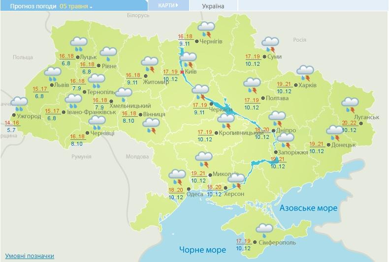 Грози і зливи Україну накриють: де очікується сильне погіршення погоди