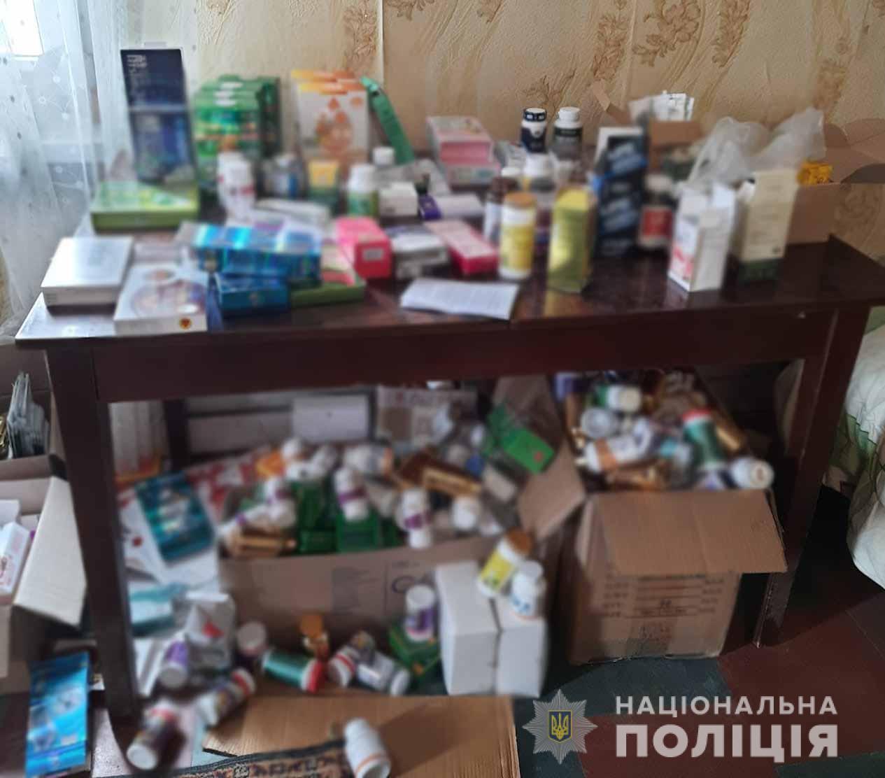 Українцям продавали наркотики під виглядом таблеток для схуднення