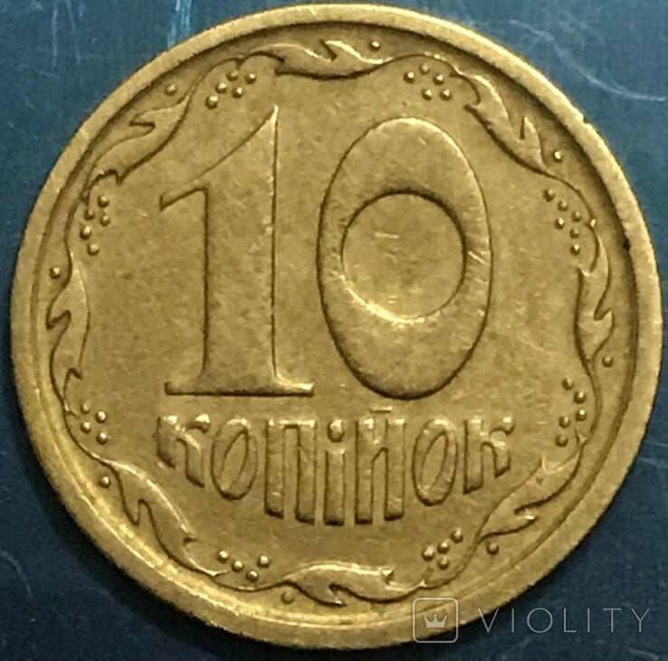 """В Україні за 15 копійок заплатили десятки тисяч гривень: """"особлива"""" монета може попастися будь-кому"""